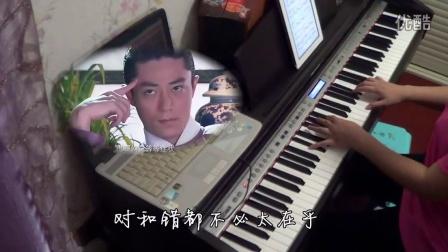 李琦《金玉良缘》钢琴曲