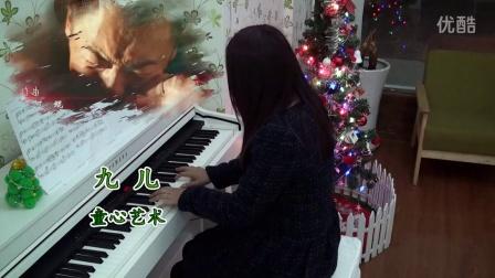 红高粱《九儿》韩红 钢琴演奏