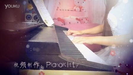 夜色钢琴版陈奕迅《好久不见》