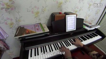 不要忘记我爱你 张碧晨 钢琴