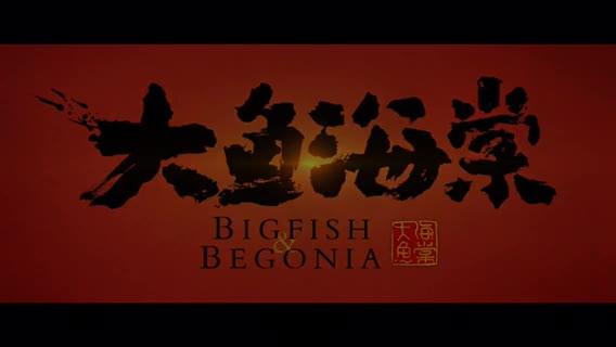 在这个世界相遇大鱼海棠相关乐谱在这里:h