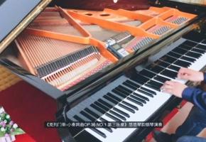 【钢琴】克列门蒂《小奏鸣曲OP.36 NO.1 第三乐章》,欢快优美的古典钢琴小品,听了之后心情会变得更加愉快呦!