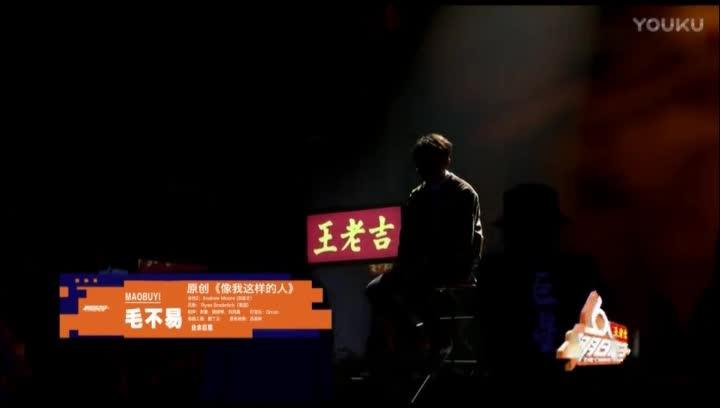 《像我这样的人》-钢琴曲 弹琴大男孩
