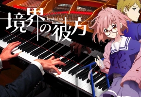 【Animenz】Daisy - 境界的彼方 ED 钢琴版