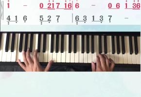 《往后余生》姜创钢琴教学