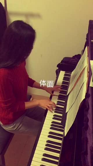 前任3~于文文-《体面》钢琴弹唱~敢给就