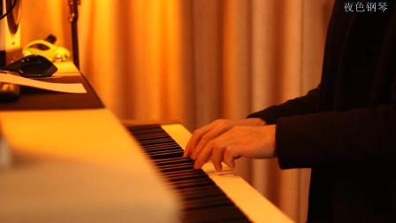 《夜色钢琴曲》今夜月光 - 赵海洋 原创钢琴