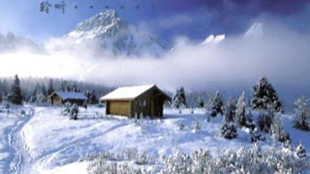 班得瑞 雪之梦
