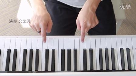 用两根手指演奏唯美钢琴曲