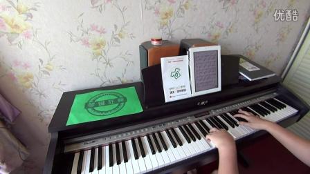 不要忘记我爱你  琴键狂舞钢