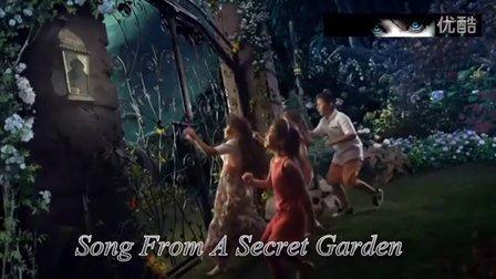 神秘园之歌 唯美 超经典好听