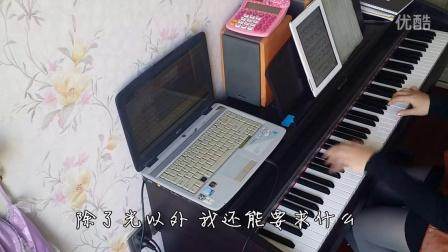 我是歌手 李荣浩 模特 钢琴