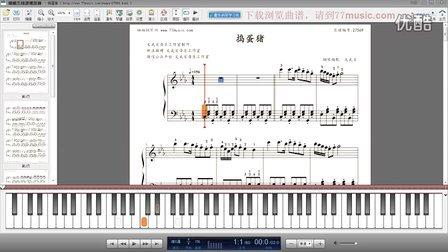 《捣蛋猪》钢琴曲-钢琴谱-找