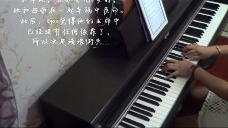 流浪汉弹钢琴  高音质版 逼