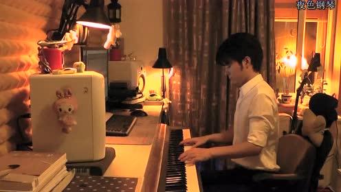 《大海啊 故乡》夜色钢琴曲 赵海洋钢琴演奏版
