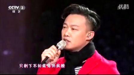 陈奕迅-2013年 CCTV