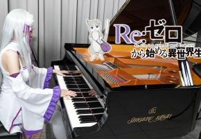 Re:从零开始的异世界生活ED2「Emilia - Stay Alive」钢琴演奏   Ru,s Piano
