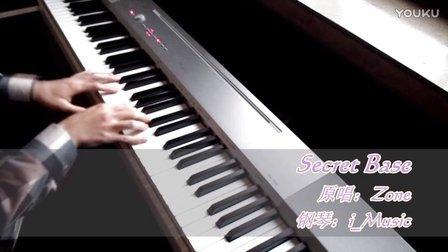 【电钢琴】Secret Ba