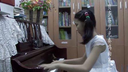 陶虹宇(12岁)贝多芬月光奏
