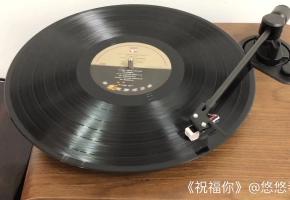 【怀旧向】那些年大街小巷都在播放的经典新年歌曲,黑胶版本你一定没听过吧?