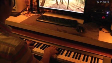 《夜色的背影》夜色钢琴曲 赵海洋视频