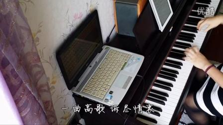 神雕侠侣《浩瀚》张杰 钢琴曲