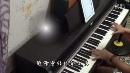 李行亮《回忆里的那个人》钢琴