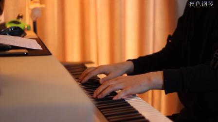 王菲《棋子》夜色钢琴曲 赵海洋 演奏视频