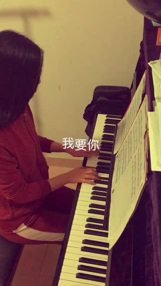 任素汐-我要你钢琴弹唱~我要唱着歌把你想