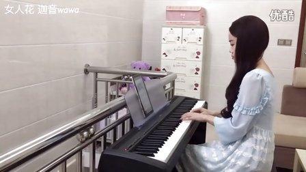 梅艳芳绝美经典《女人花》钢琴