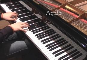 【Animenz】Again - 钢之炼金术师FA OP1 钢琴版
