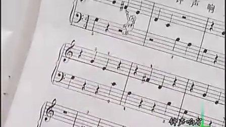 汤普森简易钢琴教程(Ⅱ)08