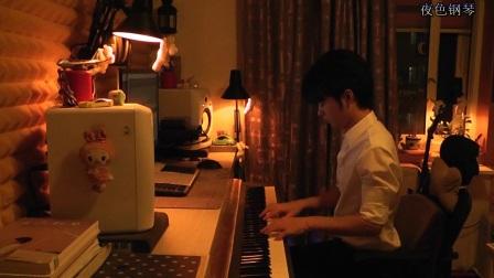 女儿情 夜色钢琴曲 赵海洋钢琴视频