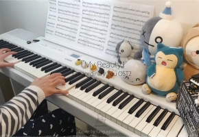 偶然发现的一天 OST2「My Beauty」钢琴改编