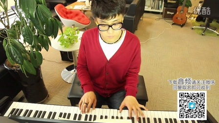 TFBoys《样》钢琴版-文