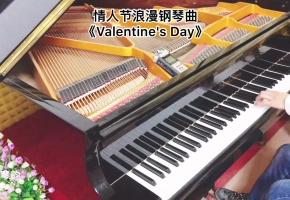 【钢琴】情人节最适合聆听的浪漫钢琴曲之一