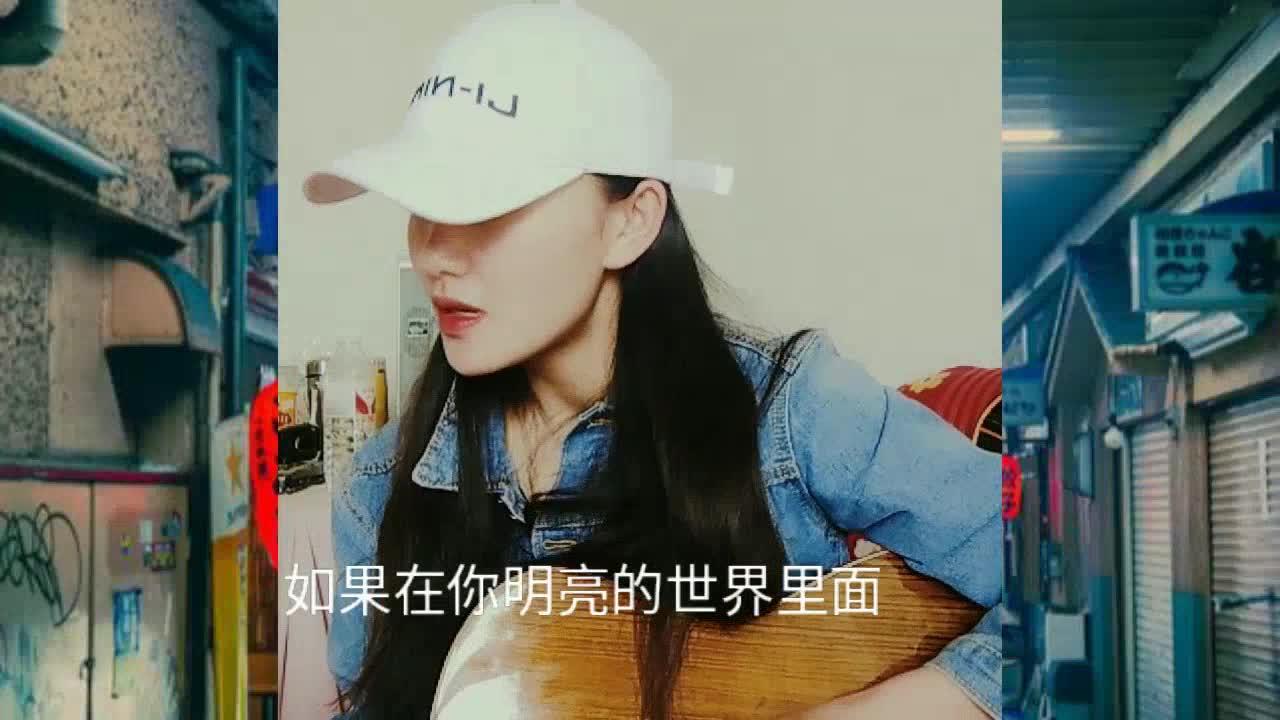 青爱的李 发布了一个钢琴弹奏视频,欢迎来