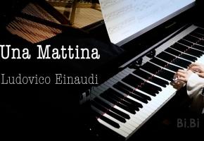 冬日温情钢琴曲 Una Mattina 触不可及 Intouchables 无法触碰 Ludovico Einaudi【高清音质】