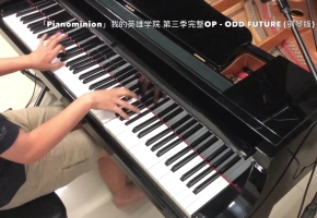 「Pianominion」我的英雄学院 第三季完整OP - ODD FUTURE (钢琴版)