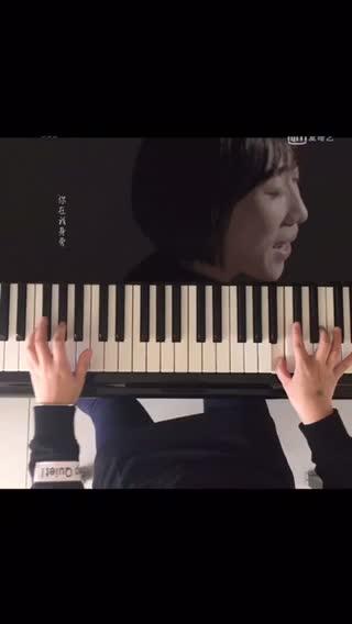 孔祥乐 发布了一个钢琴弹奏视频,欢迎来围