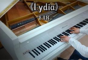 【钢琴】《Lydia》铿锵的音符节...