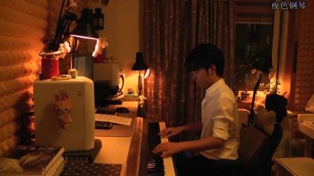 《挥着翅膀的女孩》夜色钢琴曲 赵海洋 视频