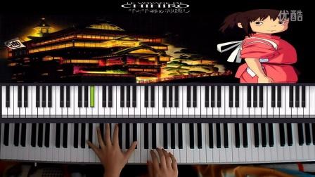 桔梗妹纸钢琴教学--《Alw