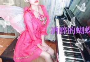 酒 醉 的 钢 琴