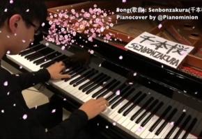 【钢琴】千本樱 -- 超快的钢琴改编曲