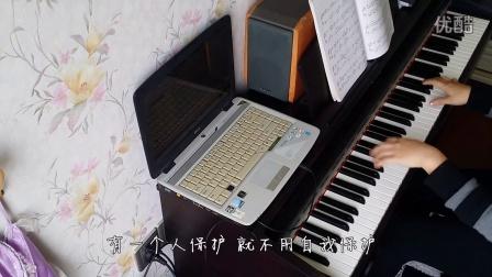 我是歌手 李荣浩 笑忘书 钢