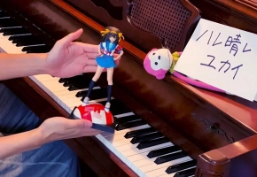 【触手猴】「ハレ晴レユカイ(Hare Hare Yukai)」を弾いてみた