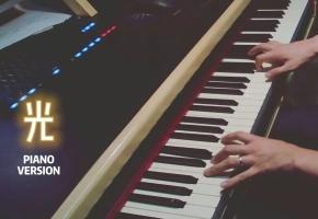 【昼夜钢琴】光 翻奏自 张哲瀚