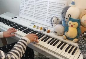偶然发现的一天 OST / BGM 背景音乐「Hope」钢琴改编