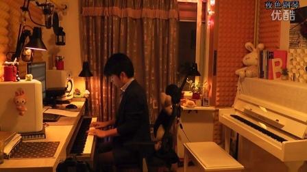 《喜欢你》夜色钢琴版